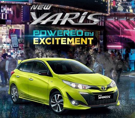 Harga Promo Kredit Toyota 2018 di Bekasi