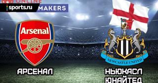 Арсенал – Ньюкасл Юнайтед смотреть онлайн бесплатно 1 апреля 2019 прямая трансляция в 22:00 МСК.