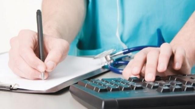 ΓΕΕΘΑ: Υγειονομική περίθαλψη Στρατιωτικών-Νεότερη ενημέρωση ΠΟΜΕΝΣ (ΕΓΓΡΑΦΑ)