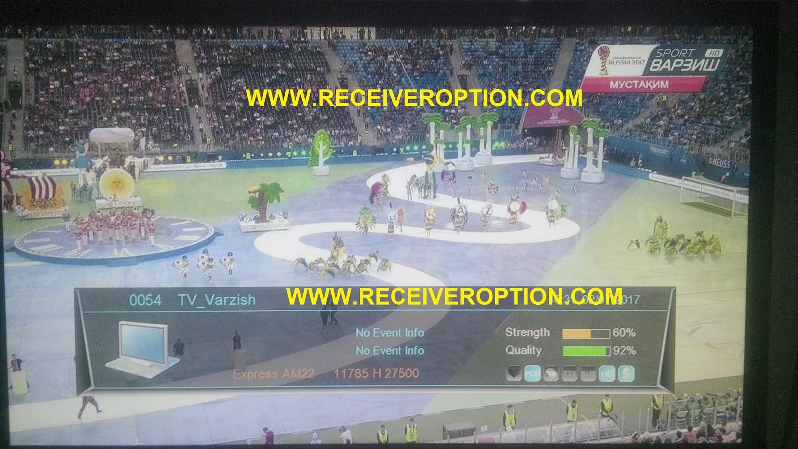 ECHOLINK I 5000 HD RECEIVER BISS KEY OPTION - HOW TO ENTER
