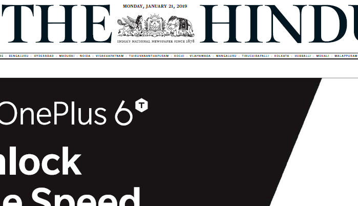 The Hindu ePaper Download 21st January 2019