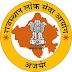 Public Service Commission (6466 posts) Direct Recruitment 2016