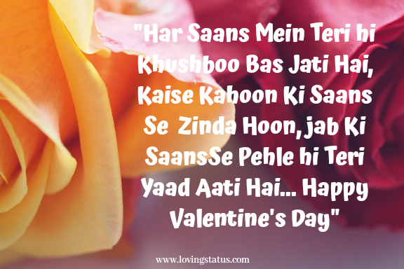 valentines-day-quotes-and-love-status