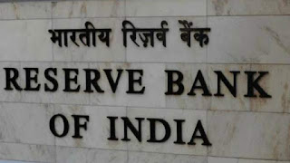 Reserve Bank of India repo rate and reverse repo rate RBI