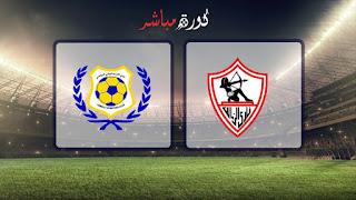 مشاهدة مباراة الإسماعيلي والزمالك بث مباشر 18-04-2019 الدوري المصري