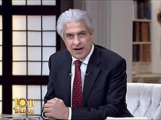 برنامج العاشرة مساء حلقة الثلاثاء 26-12-2017 لـ وائل الإبراشى