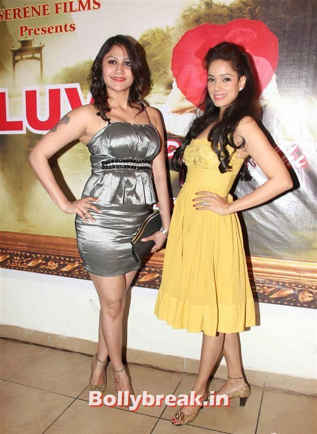 Veola Singh and Vidya Malvade,  Vidya Malvade at Luv Phir Kabhi Movie Launch