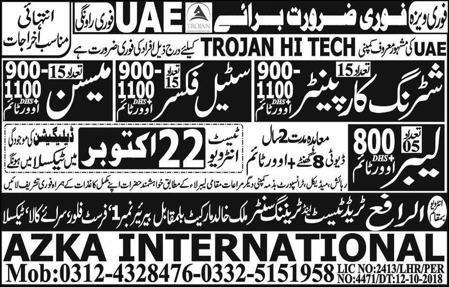 Overseas Jobs in UAE via AZKA International - Today 17 October Jobs