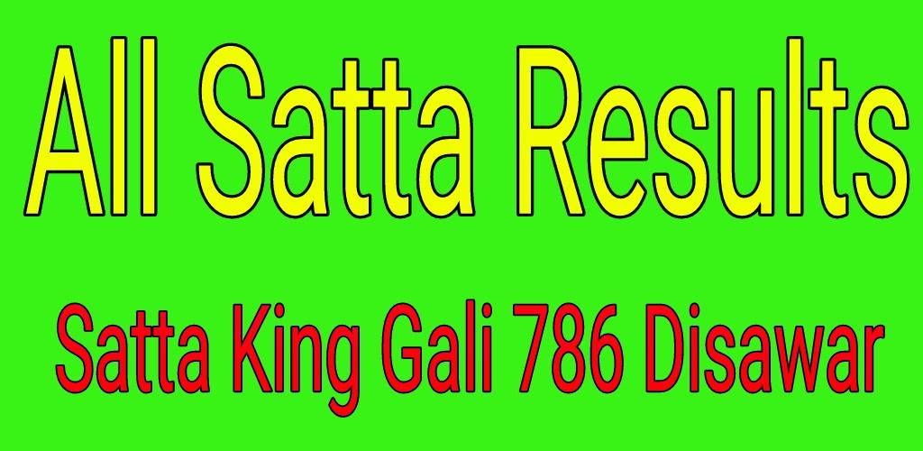Satta King Shri Ganesh August 2018 - Charts Results Numbers