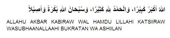 Bacaan Doa Iftitah, Bahasa Arab, Latin & Artinya Lengkap