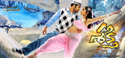 NTR Shakti wallpapers