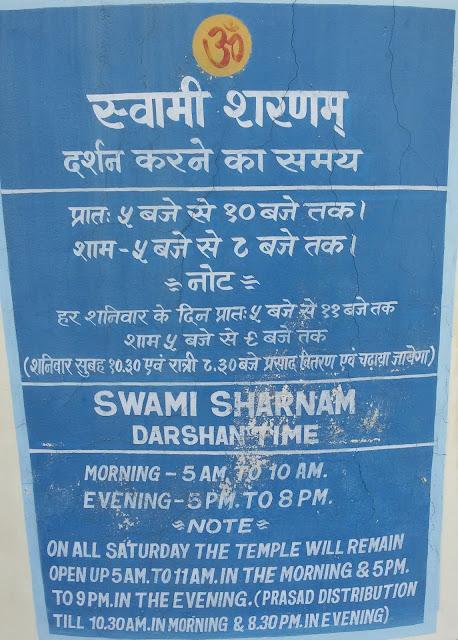 Ayyappa Temple Bishrampur Timing