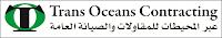 http://transoceans.hamido.net