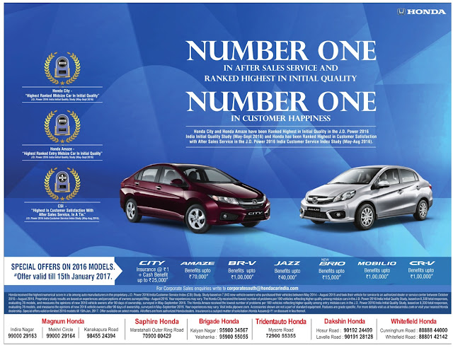 Honda cars special offers on 2016 models | January 2017 festival discount offers
