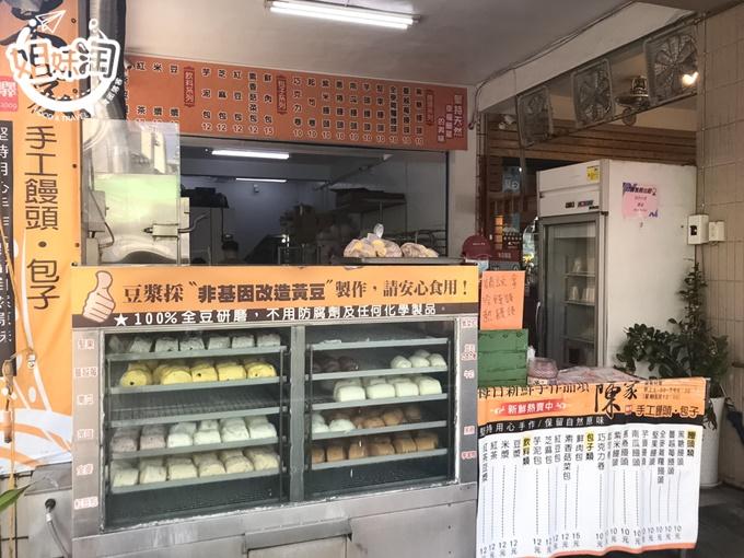 陳家手工饅頭-三民區小吃推薦