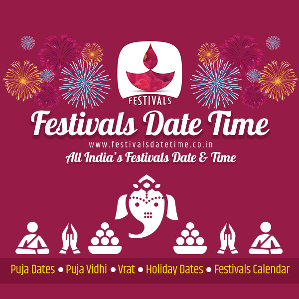 2020 Hindu Marriage Dates, 2020 Shubh Vivah Muhurat in Hindu