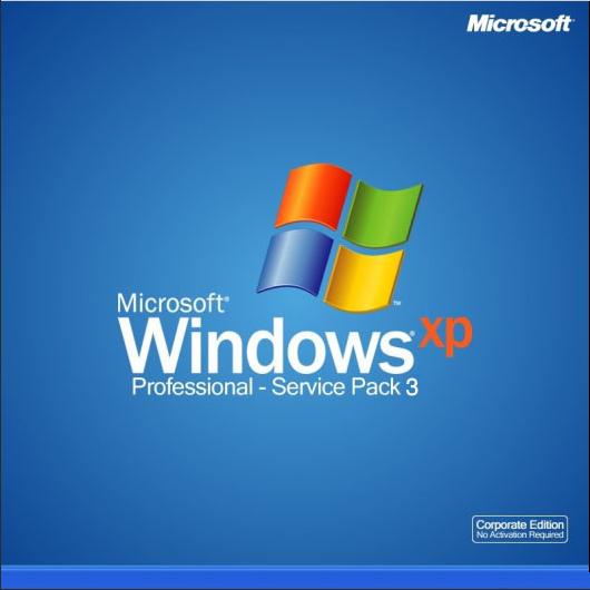 تحميل برنامج service pack 3 ويندوز 7