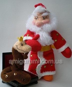 Вязаный Дед Мороз и змея