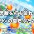 Dragon Ball Super Episódio 76