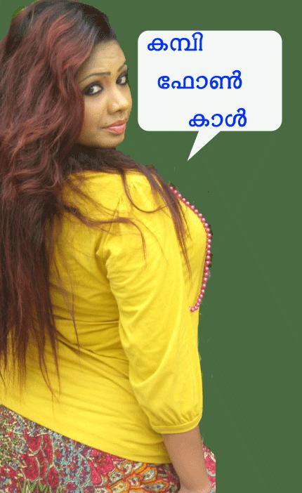 Chat malayalam