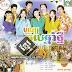 SSB CD VOL 10 | Khme New Year