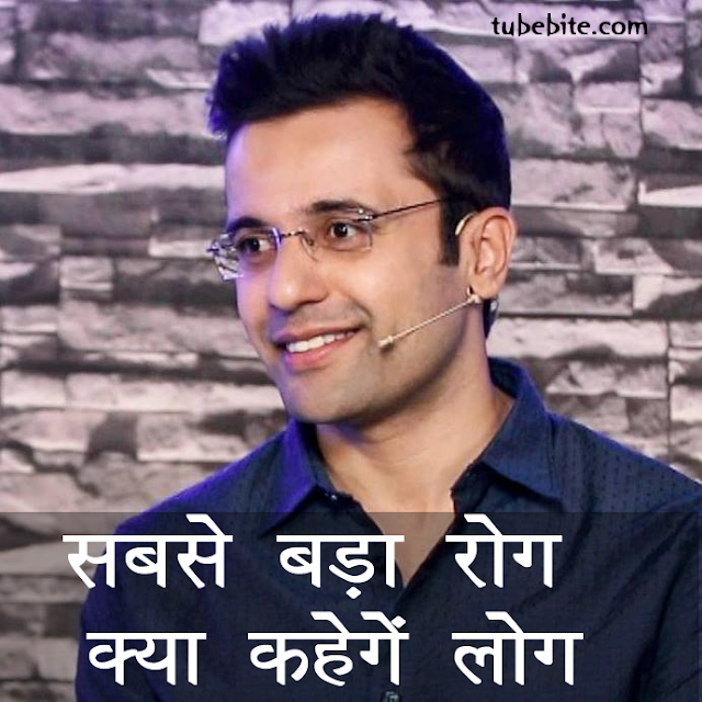 The Best Status In Hindi