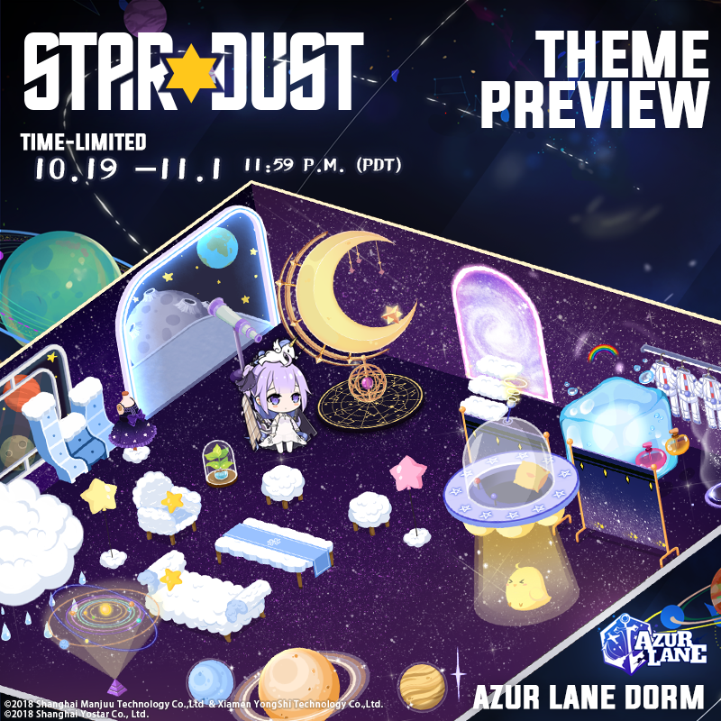 Azur Lane - Stardust Event furniture