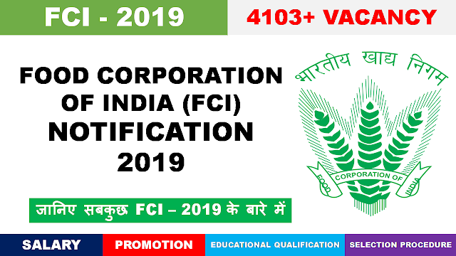 FCI Recruitment 2019 - Salary, Promotion, Job Role, Selection Process