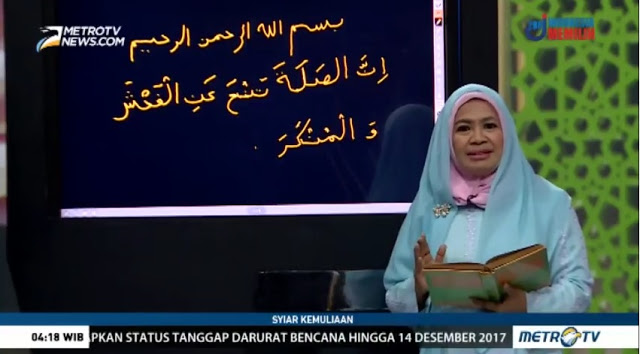 Umat Islam Kecam Metro TV yang Salah Fatal Menulis Ayat
