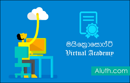 http://www.aluth.com/2016/07/microsoft-virtual-academy-guide.html
