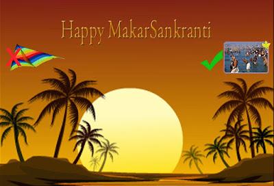 Makar Sankranti 2017 Images