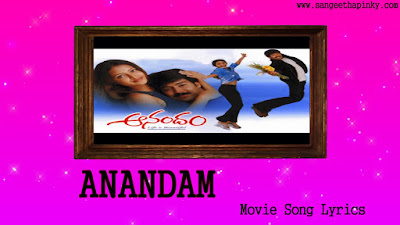 anandam-telugu-movie-songs-lyrics