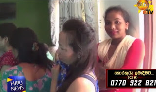 Nepal Womens cought in Awissawella - Hiru TV CIA