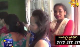 Nepal Womens cought in Awissawella - Hiru TV CIA