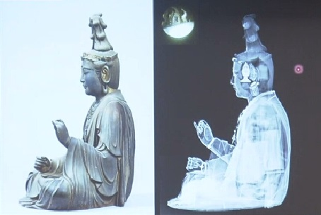 Scrolls found inside 7th cent. statue of Buddha in Nara
