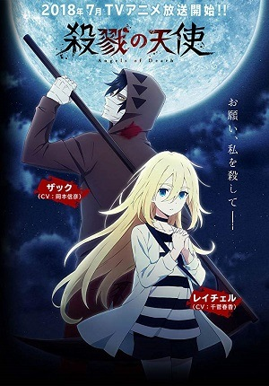 Satsuriku no Tenshi - Legendado Desenhos Torrent Download capa