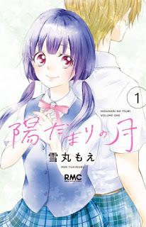 """Finaliza el manga """"Hidamari no Tsuki"""" de Moe Yukimaru"""