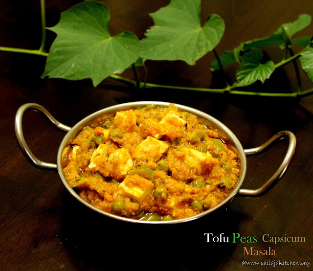 images of Tofu Matar Capsicum Masala / Tofu Peas Capsicum Curry Tofu Mutter Capsicum Masala