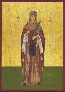 Αγία Ελέσα Οσιομάρτυς που μαρτύρησε στα Κύθηρα 1 Αυγούστου