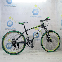 26 inci Evergreen Blaze 620 Alloy 21 Speed Mountain Bike