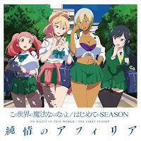 Junjou no Afilia - Hajimete no Season (Single) OP Hajimete no Gal