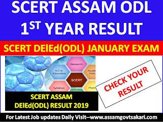 SCERT Assam ODL Result 2019