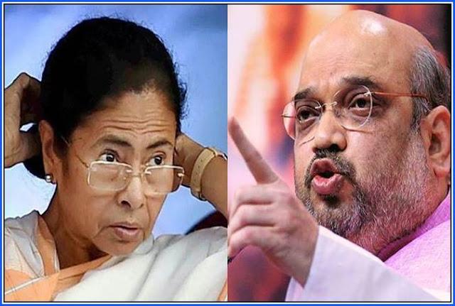 CM Mamata banerjee Vs Amit Shah TMC vs BJP