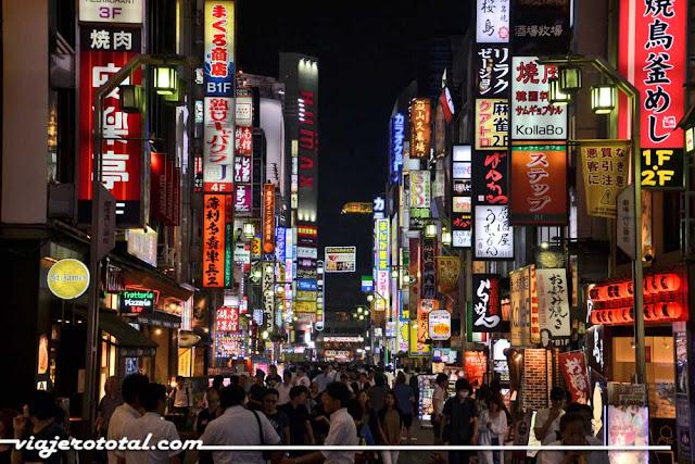 Barrio de Shinjuku - Tokio