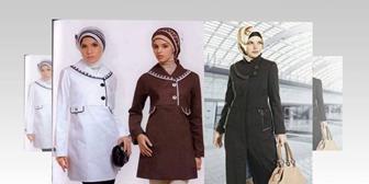 Referensi Model Baju Dinas Guru Wanita Paling Terbaru
