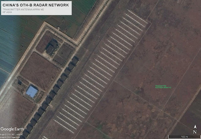 China OTH-B radar network, transmitter site, antenna array 2