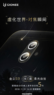 Gionee S9 Launch details