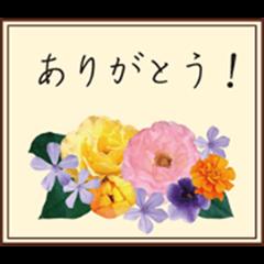 Flower collage sticker