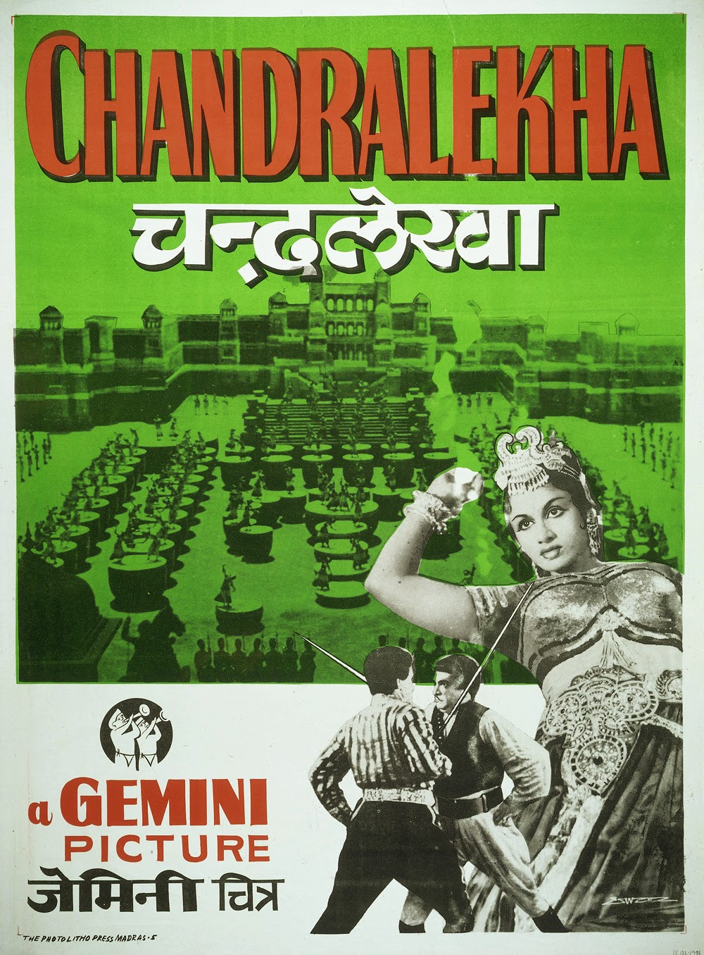 La Chambre Bleue Watch Online English Subtitles Antti Alanen Film Diary Chandralekha 1948 Tamil Version