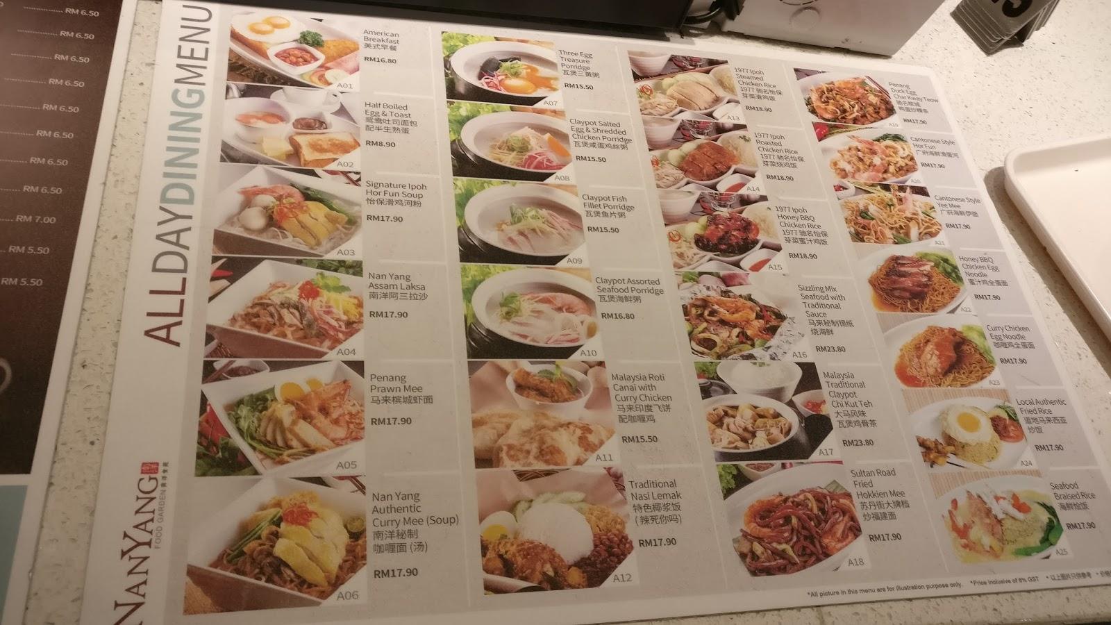 My Thai Kitchen Menu Gateway Mall